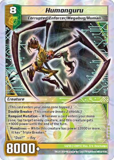 TCG Kaijudo card showing mutated humanoid Humangoru